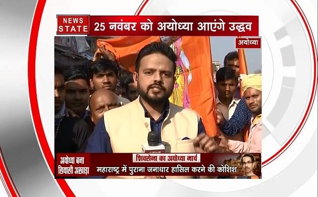 मंदिर पर राजनीति तेज : शिवसैनिक बाइक से पहुंच गया अयोध्या