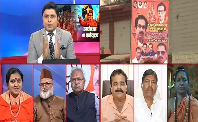 खबर विशेष: क्या राम  मंदिर पर हो रही है राजनीति?