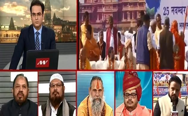 अयोध्या में वीएचपी की धर्मसभा, देखिए न्यूज नेशन की महाकवरेज