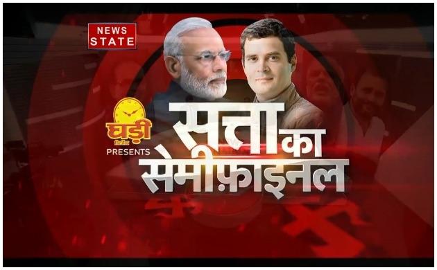 सत्ता का सेमीफाइनल: मध्य प्रदेश में 10 बजे तक 9 प्रतिशत वोटिंग हुई