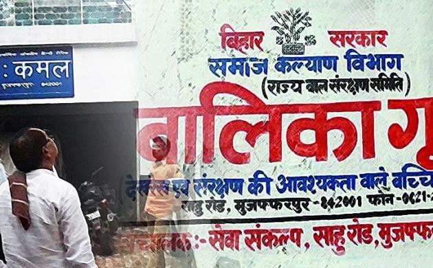 मुजफ्फरपुर शेल्टर केस: RJD-BJP आमने सामने, एक दूसरे पर लगाए आरोप