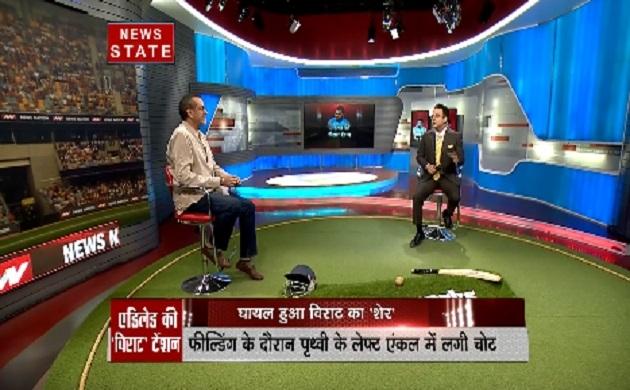 स्टेडियम: एडिलेड टेस्ट से पहले भारतीय टीम को झटका, चोटिल हुए पृथ्वी शॉ