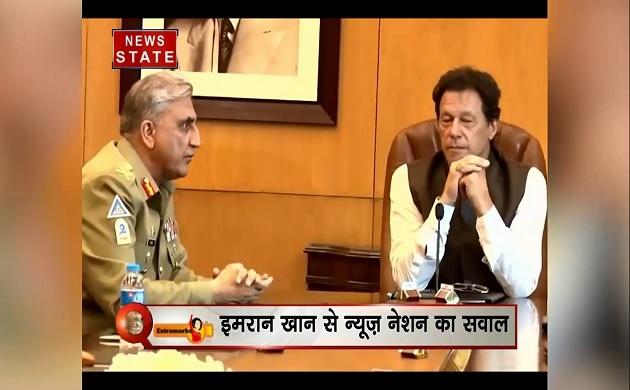 News Nation के सवाल पर पाकिस्तान के पीएम इमरान खान का जवाब