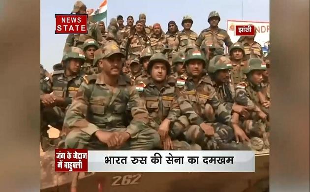झांसी से ग्राउंड रिपोर्ट: भारत और रूस के बीच संयुक्त सैन्य अभ्यास