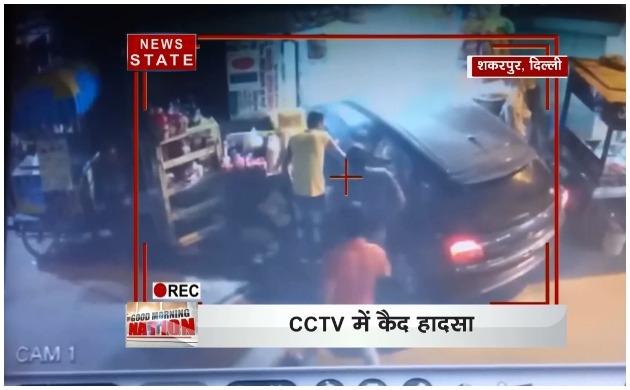 दिल्ली : स्टोर में घुसी तेज रफतार कार, बाल- बाल बचा दुकानदार