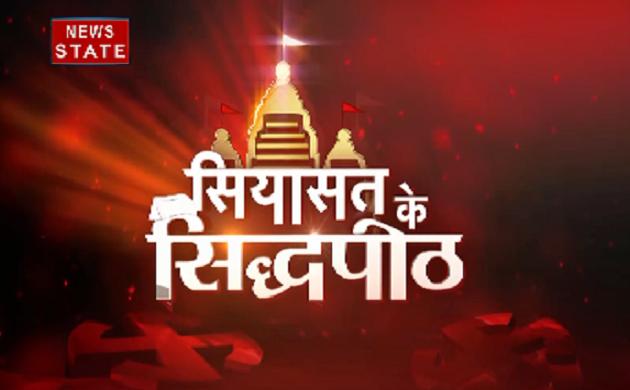 सियासत के सिद्धपीठ : राजस्थान का मोती डूंगरी मंदिर जहां झुकता है हर राजनेता का सर