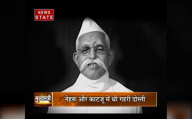 मुख्यमंत्री : पेशे से शिक्षक रहे रविशंकर शुक्ल बने थे MP के पहले सीएम