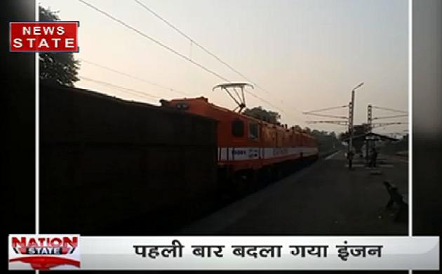 Indian Railway : देश में पहली बार बना इलेक्ट्रिक इंजन, भारतीय रेल की सबसे बड़ी कामयाबी