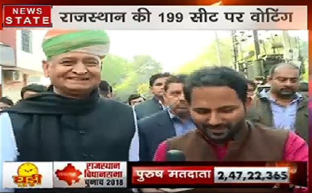 Rajasthan Election 2018 : पूर्व मुख्यमंत्री अशोक गहलोत से खास बातचीत  Exculsive