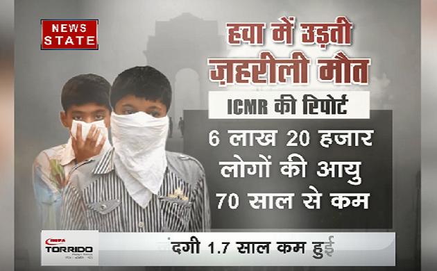 Exclusive Report: दिल्ली की हवा में उड़ रही है जहरीली मौत, ICMR की रिपोर्ट आई सामने