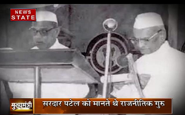 मुख्यमंत्री: राजनीति के चाणक्य और कवि हृदय के धनी थे मुख्यमंत्री द्वारका प्रसाद मिश्र