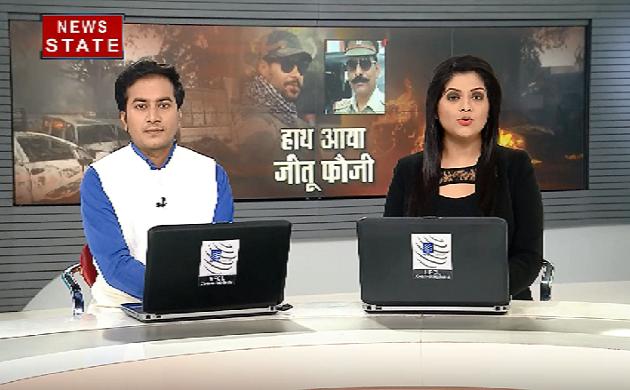 बुलंदशहर हिंसा: आरोपी जीतू सिंह गिरफ्तार, होगी कोर्ट में पेशी Update