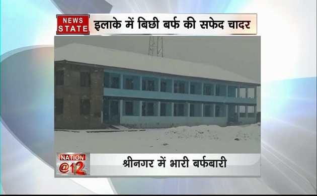 जम्मू-कश्मीर: श्रीनगर में भारी बर्फबारी, कई रास्ते ब्लॉक