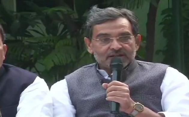 उपेंद्र कुशवाहा ने मोदी सरकार में मंत्री पद छोड़ा, पीएम पर साधा निशाना
