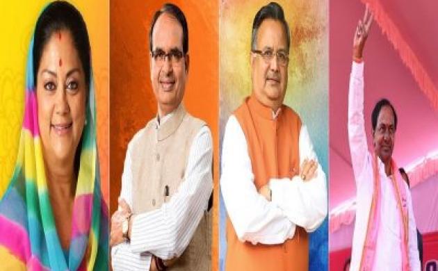 विधानसभा चुनाव 2018: 5 राज्यों में किसकी बनेगी सरकार, आखिर कौन बनेगा सरताज?