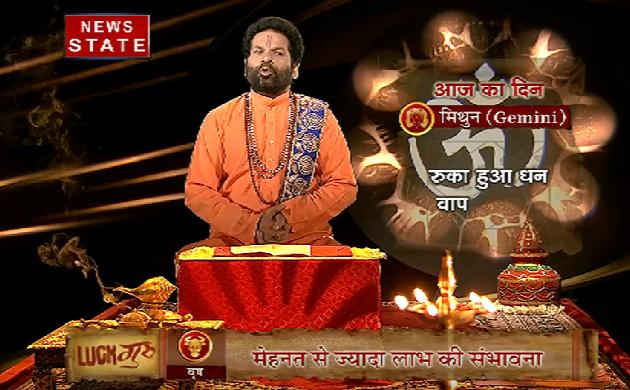 Luck Guru: जानिएं कैसा रहेगा आज का दिन मकर राशि और वृष राशि के लिए ?