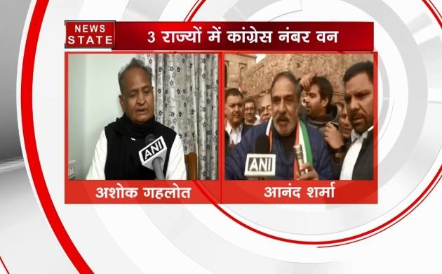 Rajasthan chunav: कौन बनेगा मुख्यमंत्री के सवाल पर अशोक गहलोत ने कहा, हमारे यहां पार्टी लेती है फैंसले