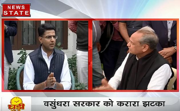 Exclusive: राजस्थान में किसको मिलेगा मुख्यमंत्री का सिंहासन ?