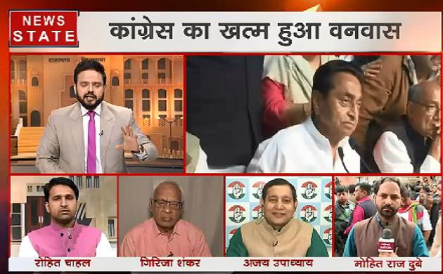 Satta Ka Semifinal: मध्यप्रदेश, छत्तीसगढ़ और राजस्थान में किसको मिलेगा मौका?