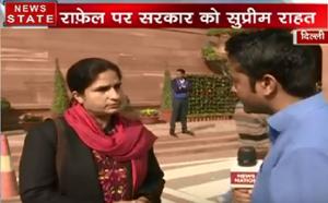 राफ़ेल डील: सदन में विपक्ष को संतुष्ट क्यों नहीं कर रहे हैं - रंजीत रंजन, कांग्रेस नेता