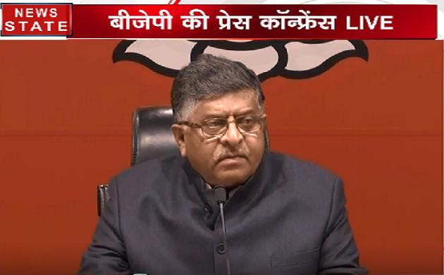 राफेल डील: रविशंकर प्रसाद ने राफेल मामले में की कांग्रेस की घेराबंदी