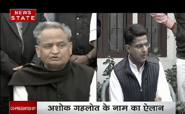 सत्ता का शूरवीर: क्या कांग्रेस राजस्थान के दोनों नेताओं को कर पाई खुश?