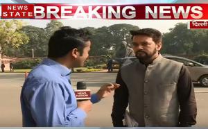 राफ़ेल डील: राहुल गांधी जी ने संदन में भी झूठ बोला और बाहर भी - अनुराद ठाकुर. बीजेपी नेता
