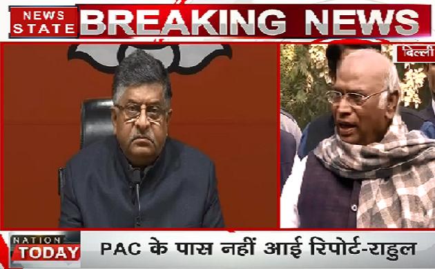 राफेल डील: अब कांग्रेस के नेता मल्लिकार्जुन खड़गे बोले - AG और CAG को बुलाएंगे