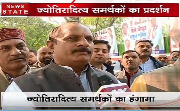 Madhya Pradesh Chunav: दिल्ली में सिंधिया के समर्थको ने किया प्रदर्शन, रखी ये मांग
