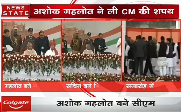 राजस्थान में अशोक गहलोत ने ली CM पद की शपथ, डिप्टी सीएम बने सचिन पायलट