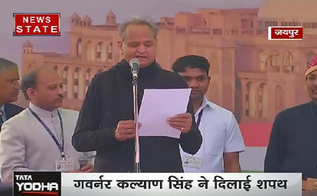 Satta Ka Semifinal: गहलोत और पायलय की जोड़ी ने संभाली राजस्थान की कमान