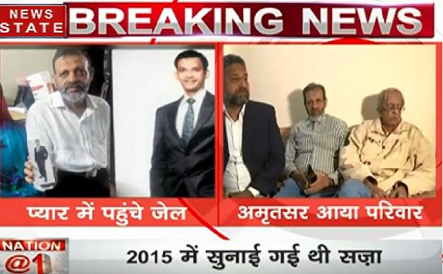 आज हो सकते है रिहा मुंबई के हामिद निहार अंसारी, पेशावर के जेल मे थे बंद