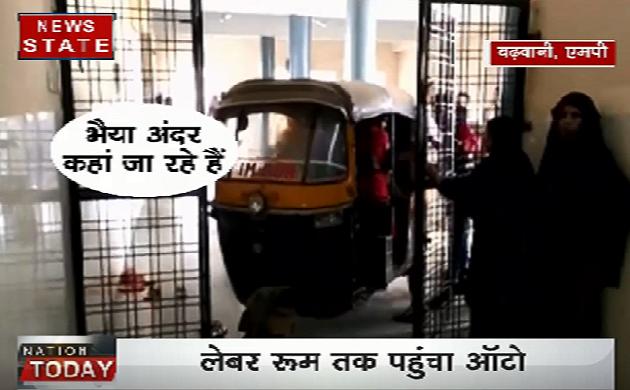 हॉस्पिटल में घुस गया ऑटो रिक्शा देखिए इस वीडियो में क्या है पूरा मामला?