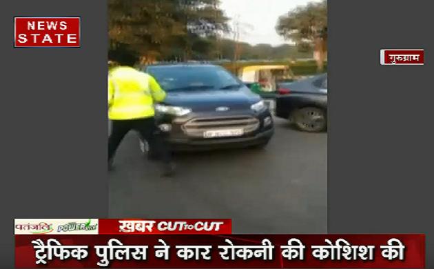 Khabar Cut to Cut : गुरुग्राम में युवक ने पुलिसकर्मी को बोनट पर घसीटा, देखें तमाम बड़ी खबरें