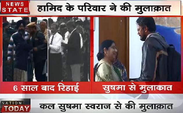 सुषमा स्वराज से मिलने के बाद क्यों हुए हामिद भावुक ,देखिए वीडियो में