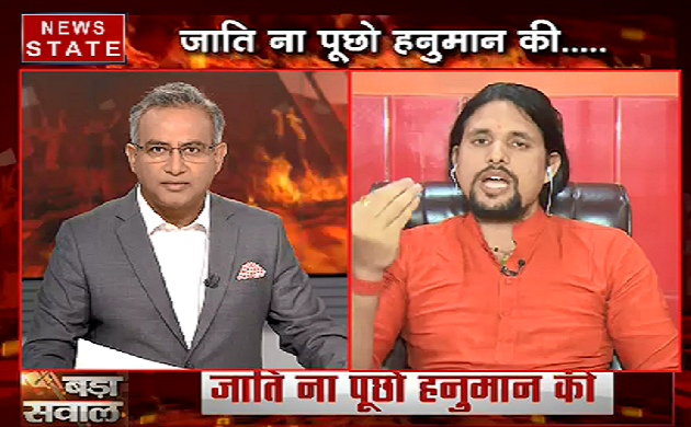 Bada Sawaal: राम, शिव, हनुमान, राजनीति के कितने है भगवान?