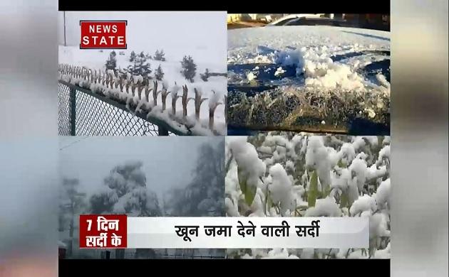देश भर में शीतलहर का प्रकोप, पहाड़ों से लेकर मैदान तक रूह कंपाती ठंड