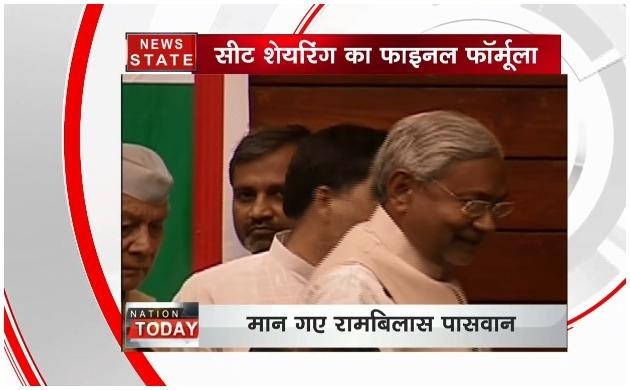 बिहार NDA में बनी बात, 17-17 सीट पर लड़ेगी BJP-JDU, LJP को मिली 6 सीट