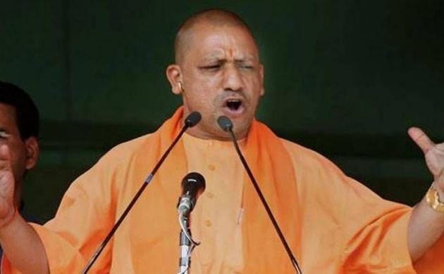 राम मंदिर निर्माण हम ही करेंगे: योगी आदित्यनाथ