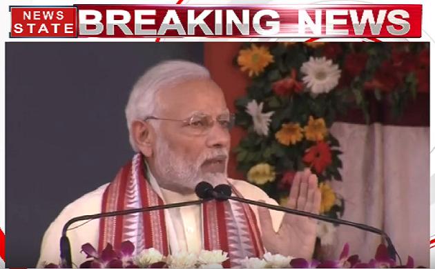 IIT भुवनेश्वर का उद्घाटन करने ओडिशा पहुंचे प्रधानमंत्री नरेंद्र मोदी