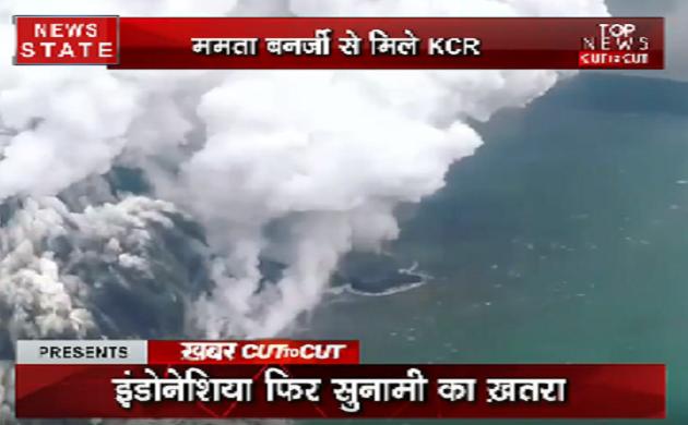 Khabar Cut to Cut: देश दुनिया की सभी बड़ी खबरें 18 मिनट में