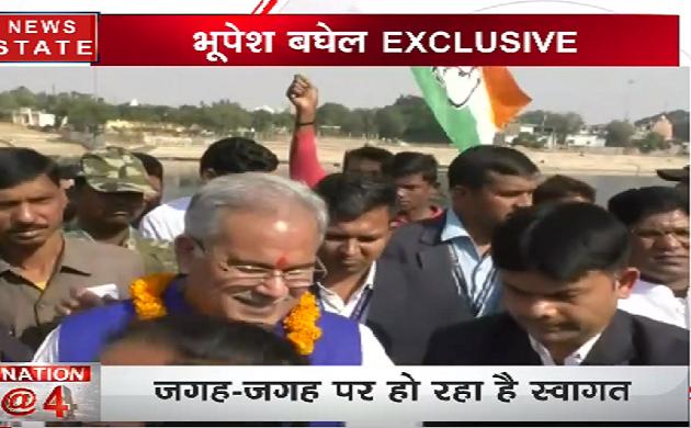 Chhattisgarh: मुख्यमंत्री भूपेश बघेल पहुंचे पाटन, जताया जनता का आभार