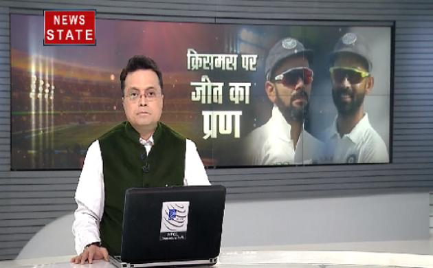 IND vs AUS: मेलबर्न टेस्ट से पहले कप्तान विराट कोहली का आक्रामक जवाब