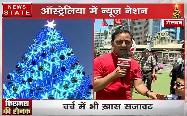 Video: क्रिसमस के मौके पर ऑस्ट्रेलिया पहुंची न्यूज़ नेशन की टीम