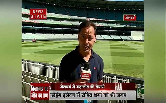 IND vs AUS: मेलबर्न क्रिकेट ग्राउंड की कैसी है पिच, देखिए न्यूज नेशन की ग्राउंड रिपोर्ट