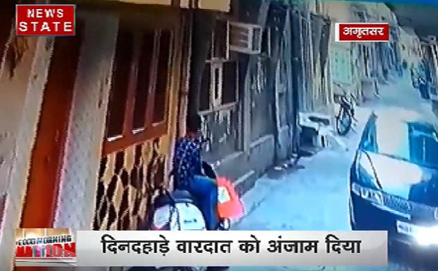 कैसे स्कूटी ले उड़ा नाबालिग चोर? देखिए वीडियो