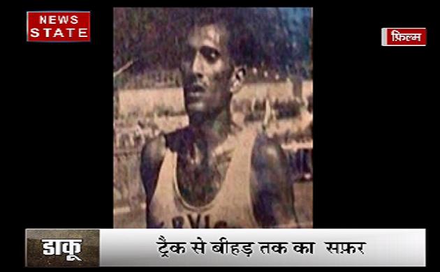 DAKU: कैसे बना पान सिंह तोमर एक एथलीट से डाकू ? Part 1