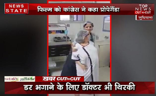Khabar Cut to Cut : देश दुनिया की सभी बड़ी खबरें सिर्फ 20 मिनट में