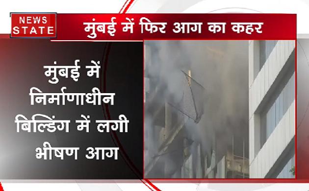 Mumbai: 24 घंटे में आग लगने की दूसरी घटना सामने आई