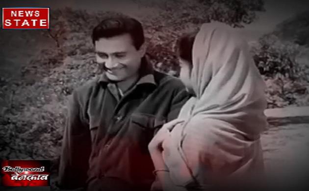 Bollywood Benakab: देवानंद को एक बार फिर हुआ इश्क, मिला जीने का सहारा